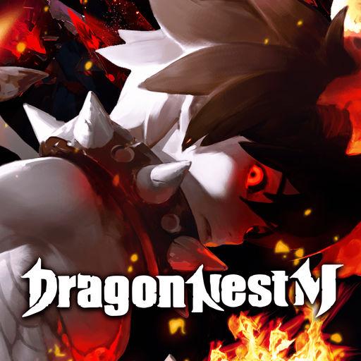 ドラゴンネストアイコン