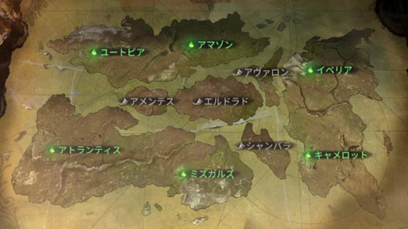 ブラックホライズン・マップ