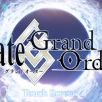 Fate Grand/orderタイトル