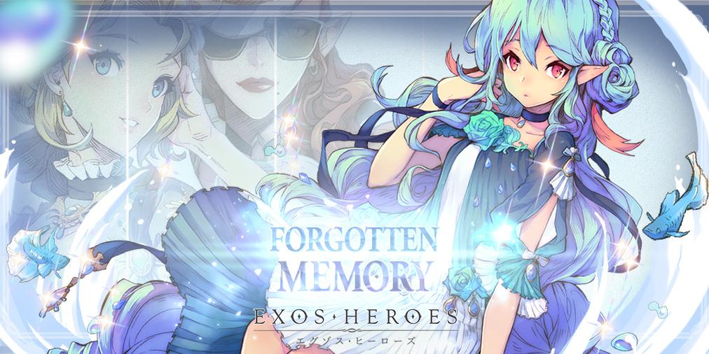 エグゾスヒーローズ:forgotten memory